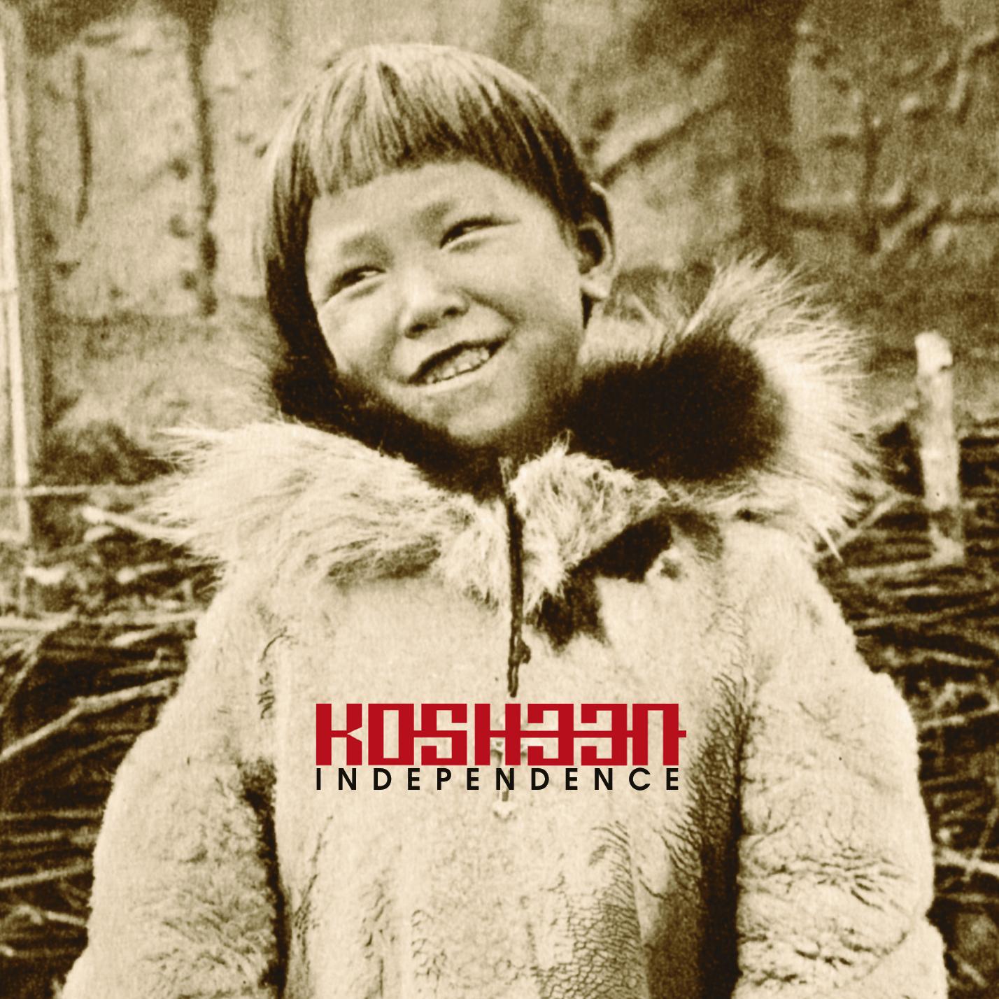 Kosheen - Harder They Fall